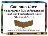 ELA Informational Text C.C. Common Board Standard Signs