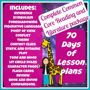 Common Core Complete RL (Reading and Literature) Package A