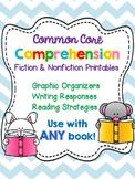 Common Core Comprehension: Fiction/Nonfiction Reading Printables