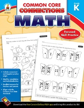 Common Core Connections Math Grade K Skill Assessment Sample