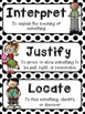 Common Core Critical Verbs Vocabulary Word Wall Cards blac