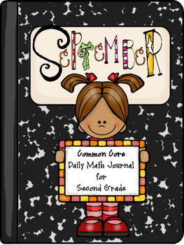 September Daily Math for Second Grade Common Core