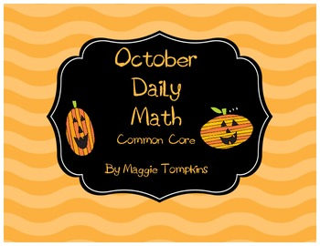 Common Core Daily Math October