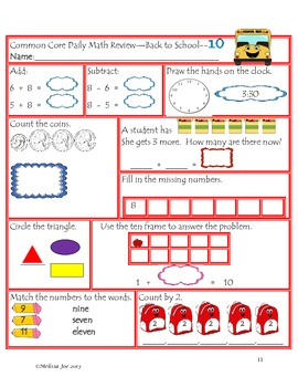 Daily Math Review--Beginning 2nd Grade-Common Core Aligned