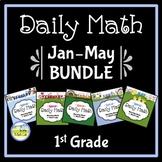 Morning Work Spiral Daily Math 1st Grade: Jan - May BUNDLE