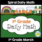 Morning Work Spiral Daily Math   1st Grade March