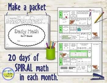 Morning Work Daily Math 1st Grade: Sept - Dec BUNDLE