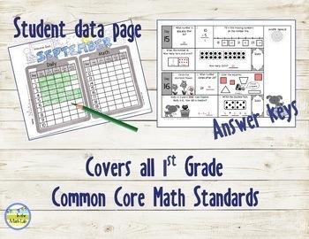 Morning Work Daily Math BUNDLE 1st Grade: Sept - Dec