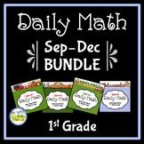 Morning Work Spiral Daily Math BUNDLE 1st Grade: Sept - Dec
