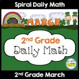 Morning Work Spiral Daily Math | 2nd Grade March