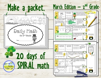 Morning Work Spiral Daily Math | 2nd Grade March by In the ...