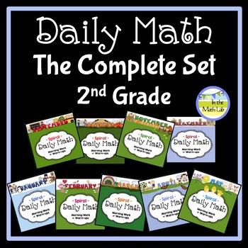 Morning Work Daily Math 2nd Grade: Complete Set BUNDLE