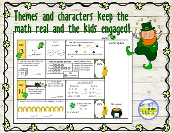 Morning Work Spiral Math | 3rd Grade March