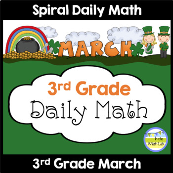 Daily Math Morning Work or Warm-ups: 3rd Grade March
