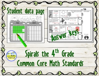 Morning Work Spiral Daily Math | 4th Grade March