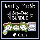 Morning Work Daily Math BUNDLE 4th Grade: Sept - Dec