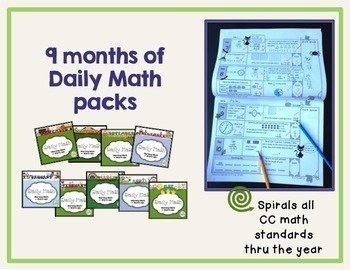 Morning Work Spiral Daily Math 4th Grade: Complete Set BUNDLE