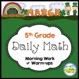 Morning Work Spiral Math | 5th Grade March