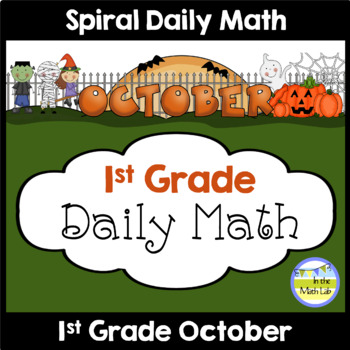 Morning Work Spiral Daily Math | 1st Grade October