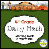 Morning Work Spiral Math | 4th Grade October