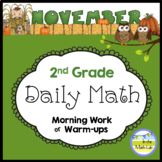 Morning Work   2nd Grade November