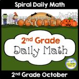 Morning Work Spiral Math | 2nd Grade October