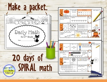 Morning Work Spiral Daily Math | 2nd Grade October