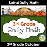 Morning Work Spiral Math   3rd Grade October