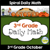 3rd Grade Spiral Daily Math OCTOBER Distance Learning Packets