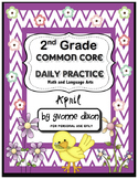 Common Core Daily Practice Worksheets for Second Grade (April)