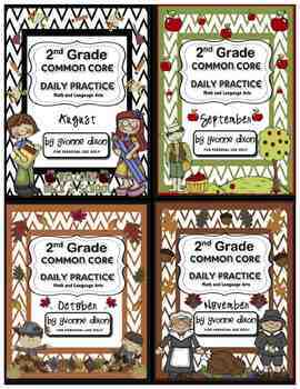 Common Core Daily Practice Worksheets for Second Grade (Fall Bundle)