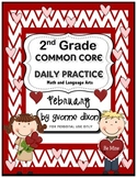 Common Core Daily Practice Worksheets for Second Grade (February)