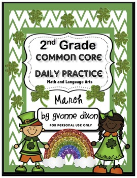 Common Core Daily Practice Worksheets for Second Grade (March)