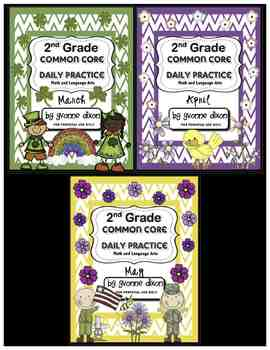 Common Core Daily Practice Worksheets for Second Grade (Spring Bundle)