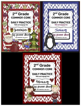 Common Core Daily Practice Worksheets for Second Grade (Winter Bundle)