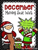 2nd Grade Common Core Aligned: December Morning Seat Work Packet