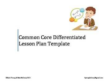 Common Core Differentiated Lesson Plan Template