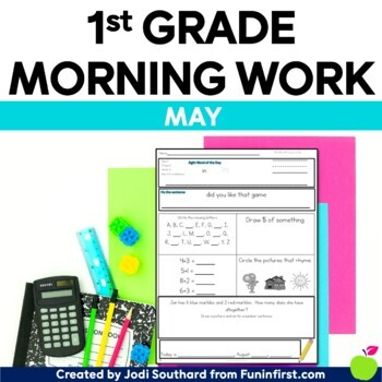 Common Core Differentiated Morning Work for May