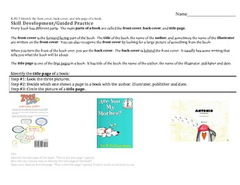 Common Core EDI Kinder K.RI.5 Identify front cover, back & title pg
