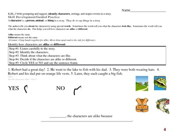 Common Core EDI Lesson Kinder, RL.K.3 Identify characters
