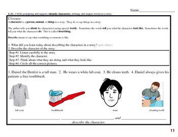 Common Core EDI Lesson Kinder, RL.K.3 Identify characters (description)