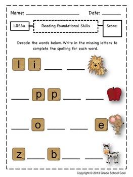 Common Core ELA Assessments Grade 1 (Reading Foundational Skills)