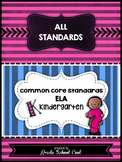 Common Core ELA Assessments Grade K (ALL STANDARDS PACK)
