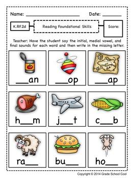Common Core ELA Assessments Grade K (Reading Foundational Skills)