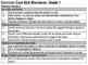 Common Core ELA Standards Grade 1-5 DOC and PDF