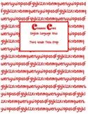 Common Core ELA Third Grade Test Prep (PART A)