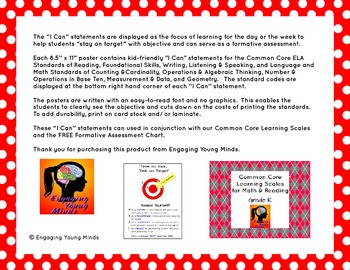 "Common Core ELA and Math Kid Friendly ""I Can"" for Kindergarten"