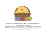 Common Core Easter Number Word Game