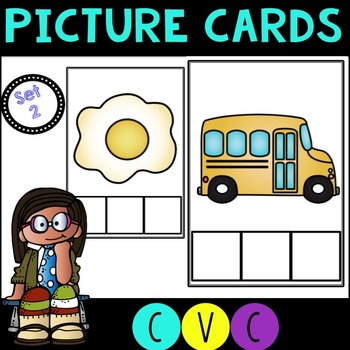 Common Core Elkonin Boxes for CVC Blending - Picture Cards Set 2