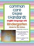 Common Core English Language Arts File Folder Labels (Kindergarten)